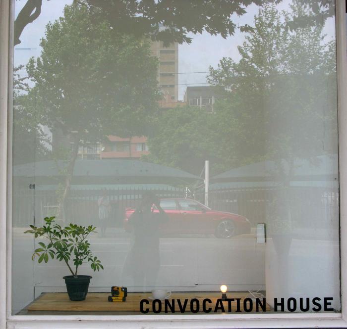 'House'